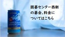 【お知らせ】6/1~緊急事態宣言中ですが通常営業してます。