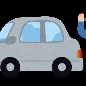 【トヨタ式指導法】あなたの碁も改善できる